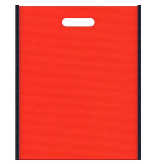 ハロウィンギフトにお奨めの不織布小判抜き袋デザイン。メインカラーオレンジ色とサブカラー濃紺色