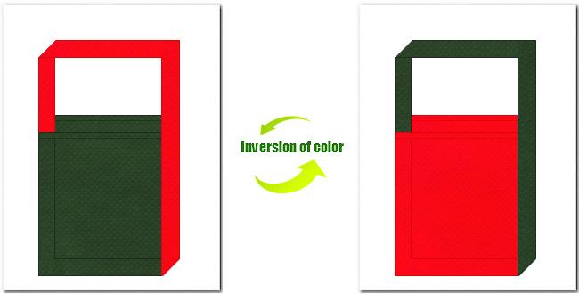 濃緑色と赤色の不織布ショルダーバッグのデザイン