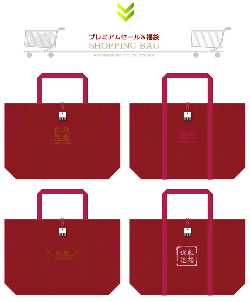 エンジ色と濃いピンク色の不織布バッグデザイン:紅梅・絢爛・和風小物・福袋