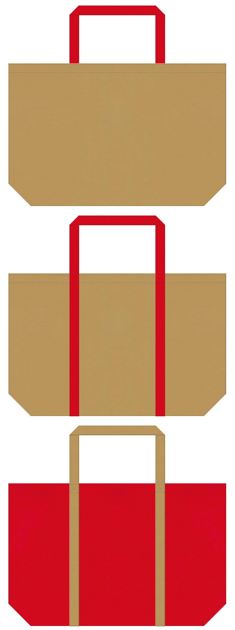 金色系黄土色と紅色の不織布ショッピングバッグデザイン。
