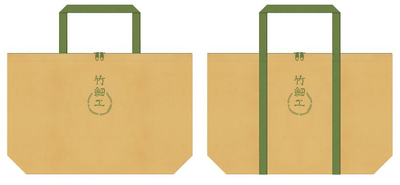 薄黄土色と草色の不織布バッグデザイン例:竹細工のショッピングバッグにお奨めです。
