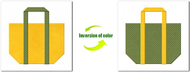 不織布No.4パンプキンイエローと不織布No.34グラスグリーンの組み合わせのショッピングバッグ