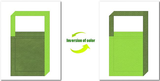 草色と黄緑色の不織布ショルダーバッグのデザイン:和風柄にお奨めです。