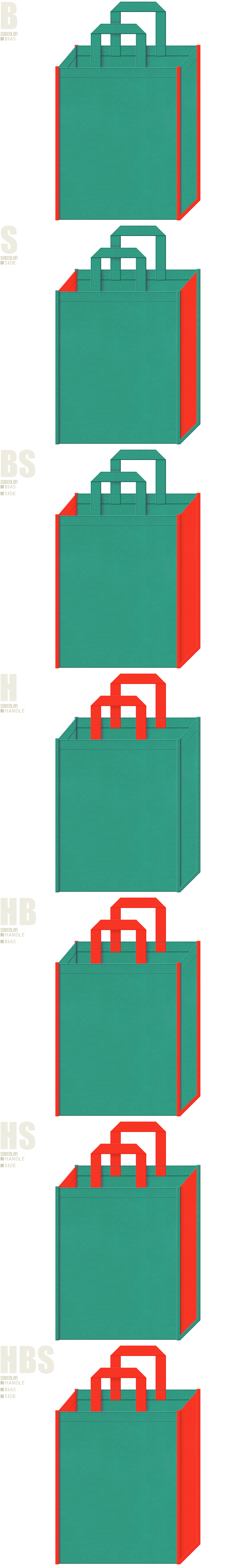 青緑色とオレンジ色、7パターンの不織布トートバッグ配色デザイン例。