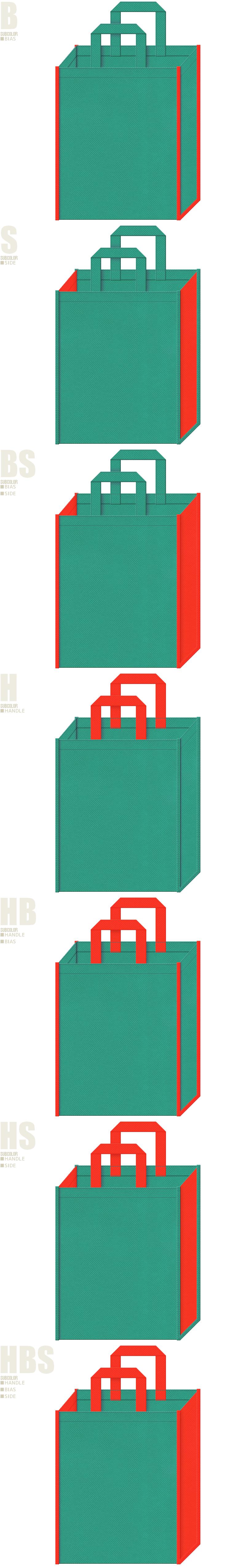 不織布バッグのデザイン:青緑色とオレンジ色の配色7パターン