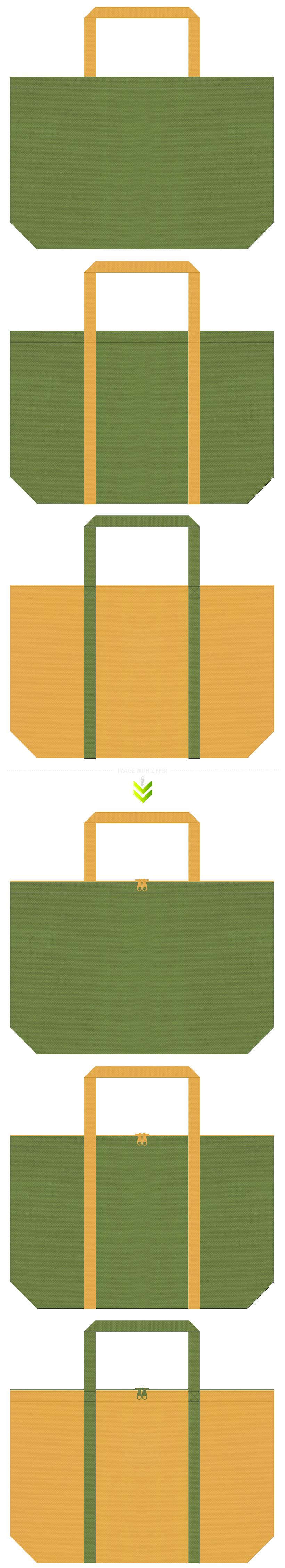 草色と黄土色の不織布バッグデザイン。