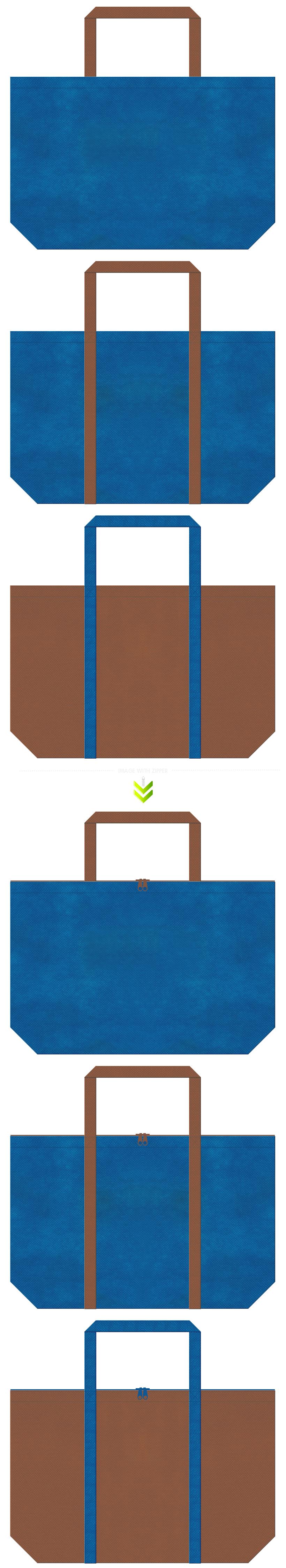 バッグノベルティのコーデ。青色と茶色の不織布バッグデザイン。