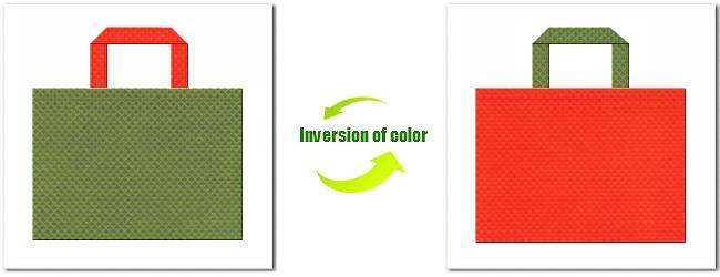 不織布No.34グラスグリーンと不織布No.1オレンジの組み合わせ