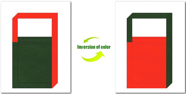 濃緑色とオレンジ色の不織布ショルダーバッグのデザイン