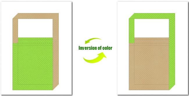 黄緑色とカーキ色の不織布ショルダーバッグのデザイン:牧場イメージにお奨めの配色です。