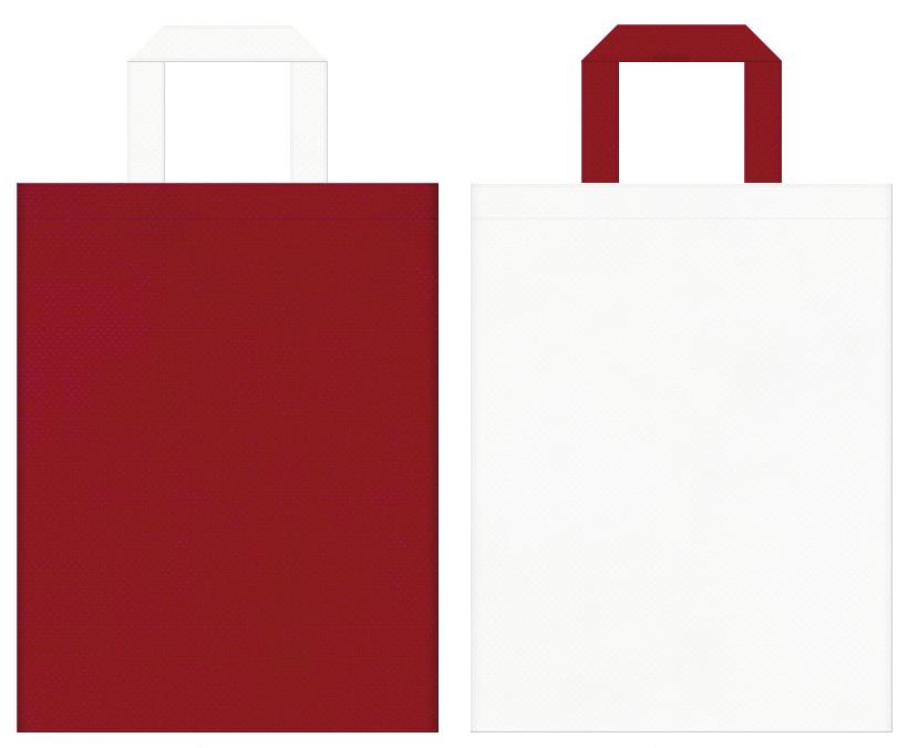 お刺身・寿司・和風催事にお奨めの不織布バッグデザイン:エンジ色とオフホワイト色のコーディネート