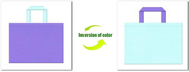 不織布No.32ミディアムパープルと不織布No.30水色の組み合わせ