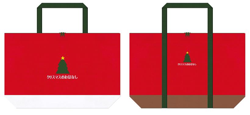 紅色と濃緑色の不織布バッグデザイン:絵本・クリスマスのノベルティ