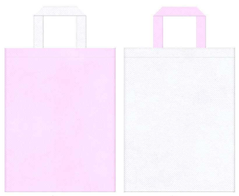 保育・福祉・介護・医療・うさぎ・白鳥・バレエ・ファンシー・パステルカラー・ガーリーデザインにお奨めの不織布バッグデザイン:明るいピンク色と白色のコーディネート