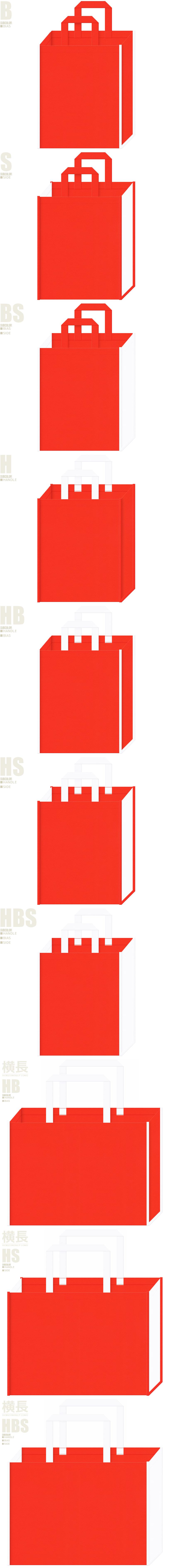 スポーティーファッション・アウトドアイベントにお奨めの、オレンジ色と白色-7パターンの不織布トートバッグ配色デザイン例