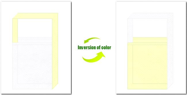 白色と薄黄色の不織布ショルダーバッグ