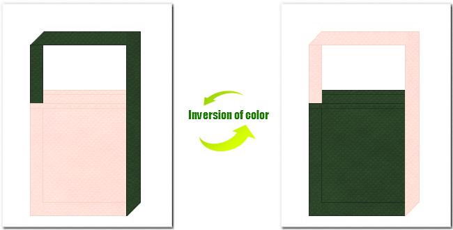 桜色と濃緑色の不織布ショルダーバッグのデザイン