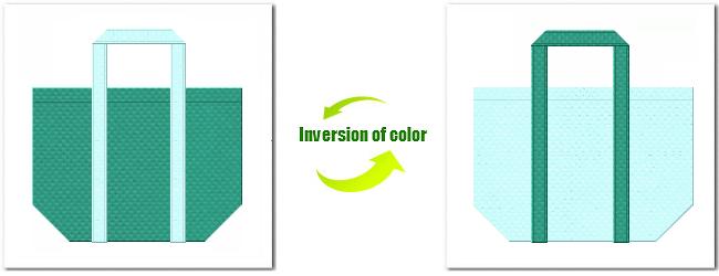 不織布No.31ライムグリーンと不織布No.30水色の組み合わせのエコバッグ