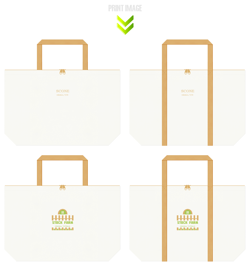 オフホワイト色と薄黄土色の不織布ショッピングバッグのコーデ:牧場風の配色で、乳製品にお奨めの配色です。