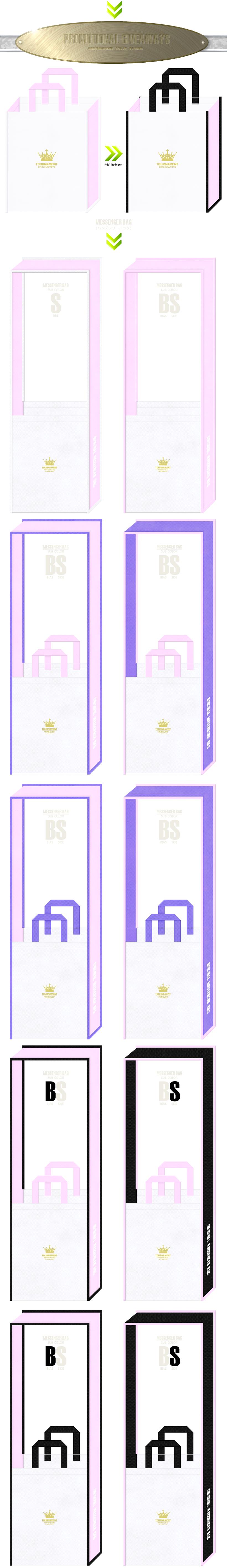 白色とパステルピンク色を使用した、不織布バッグのカラーシミュレーション:女子スポーツイベントのノベルティ