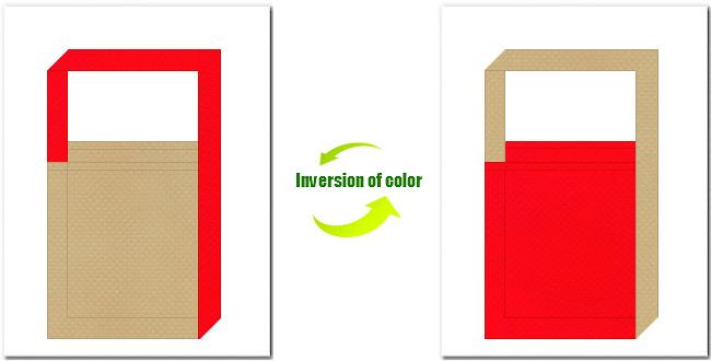 カーキ色と赤色の不織布ショルダーバッグのデザイン