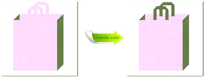 不織布No.37ライトパープルと不織布No.34グラスグリーンの組み合わせのトートバッグ