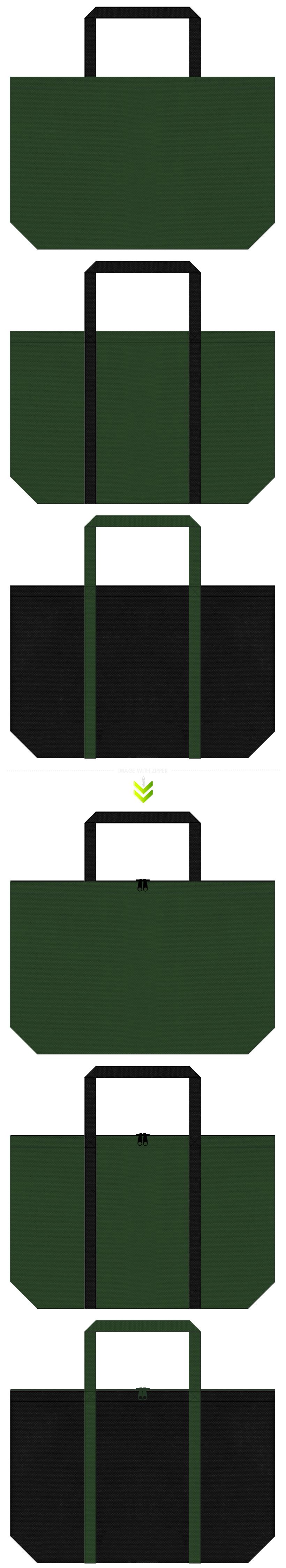 濃緑色と黒色の不織布エコバッグのデザイン。メンズ商品のショッピングバッグにお奨めです。黒色メインで忍者イベントにも。