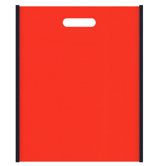不織布バッグ小判抜き メインカラー濃紺色とサブカラーオレンジ色の色反転