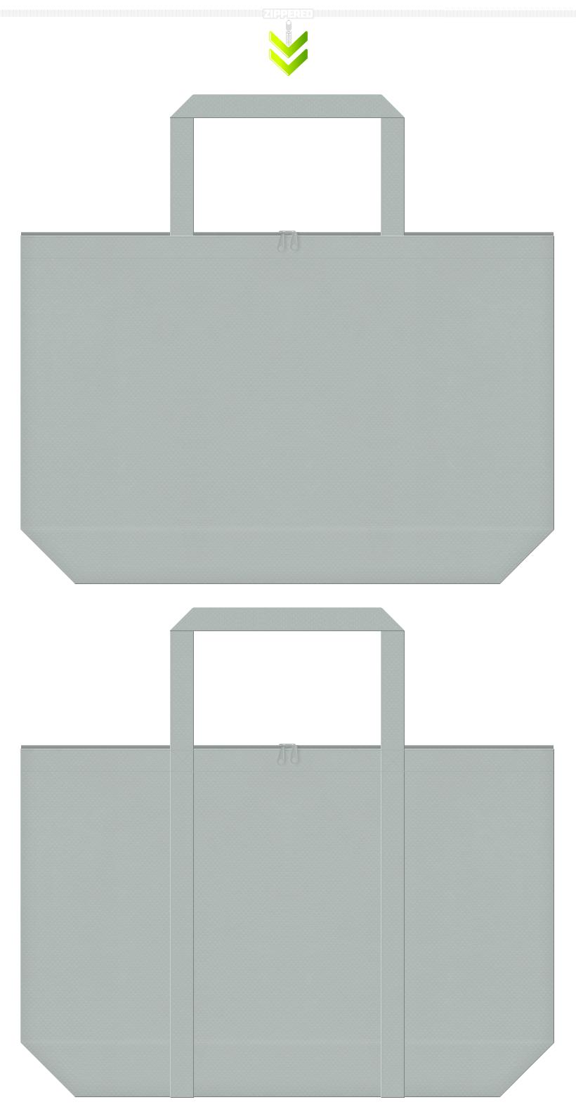 ファスナー付きのグレー色不織布バッグをオリジナルで制作できます。