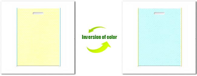 不織布小判抜き袋:クリームイエローとNo.30水色の組み合わせ