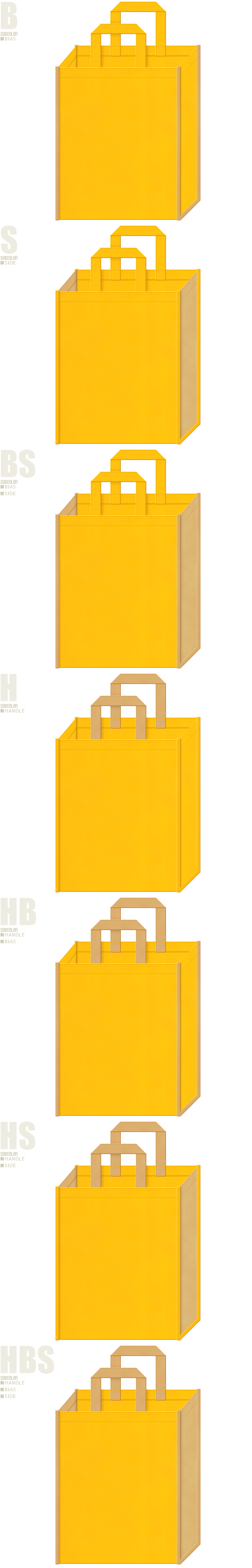 黄色と薄黄土色、7パターンの不織布トートバッグ配色デザイン例。