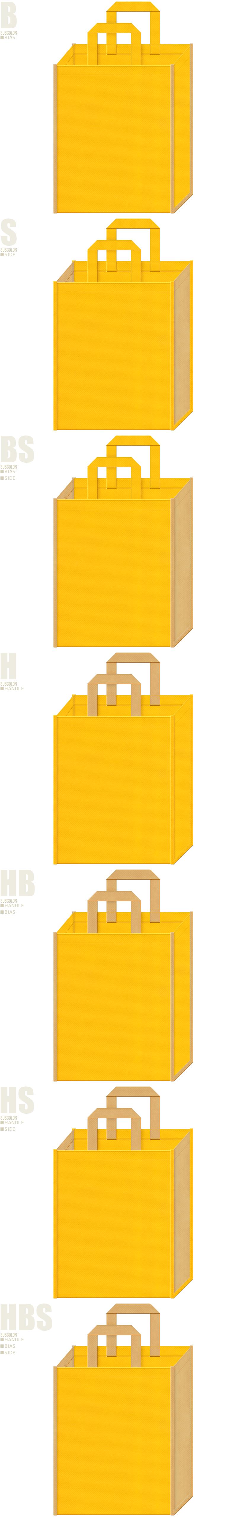 麦・ビール・クッキー・サブレ・キャラメル・バター・マロンケーキ・スイーツ・はちみつ・栗・和菓子・日曜大工・木工・DIYイベントにお奨めの不織布バッグデザイン:黄色と薄黄土色の配色7パターン