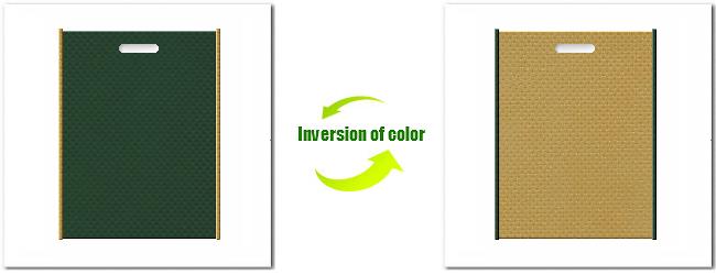 不織布小判抜き袋:No.27ダークグリーンとNo.23ブラウンゴールドの組み合わせ