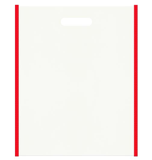 セミナー資料配布用のバッグにお奨めの不織布小判抜き袋デザイン:メインカラーオフホワイト色、サブカラー赤色