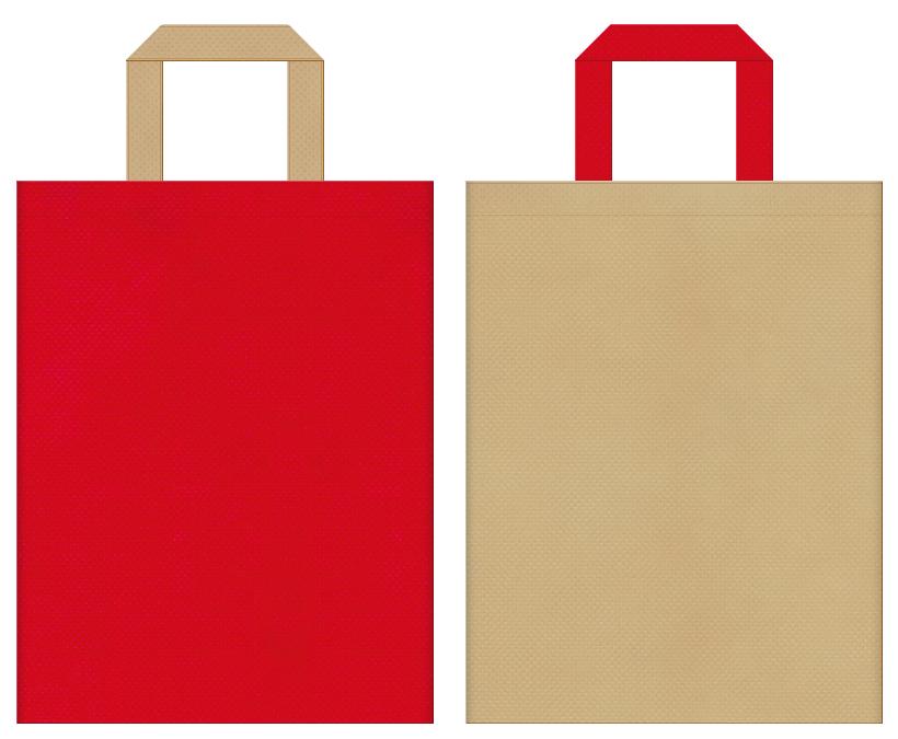絵本・赤鬼・一合枡・豆まき・節分・和風催事にお奨めの不織布バッグデザイン:紅色とカーキ色のコーディネート