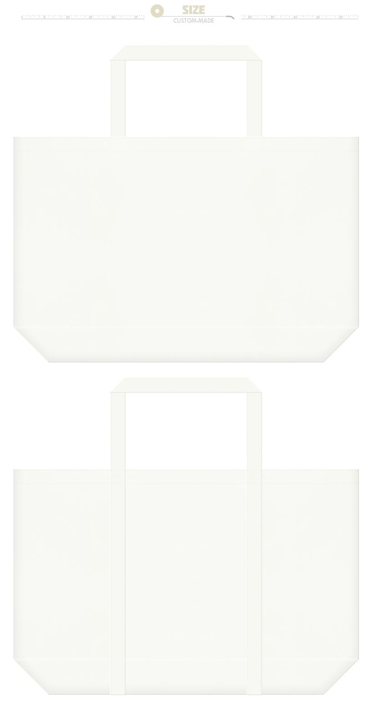 オフホワイト色の不織布ショッピングバッグ:白寿のお祝い・乳製品のイメージにお奨めの配色です。