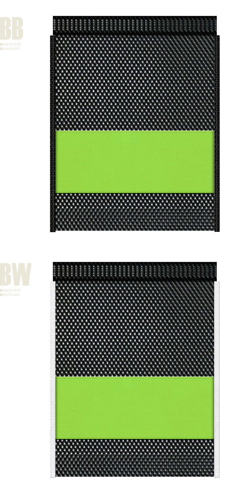 黒色メッシュと黄緑色不織布のメッシュバッグカラーシミュレーション:キャンプ用品・アウトドア用品・スポーツ用品・シューズバッグにお奨め