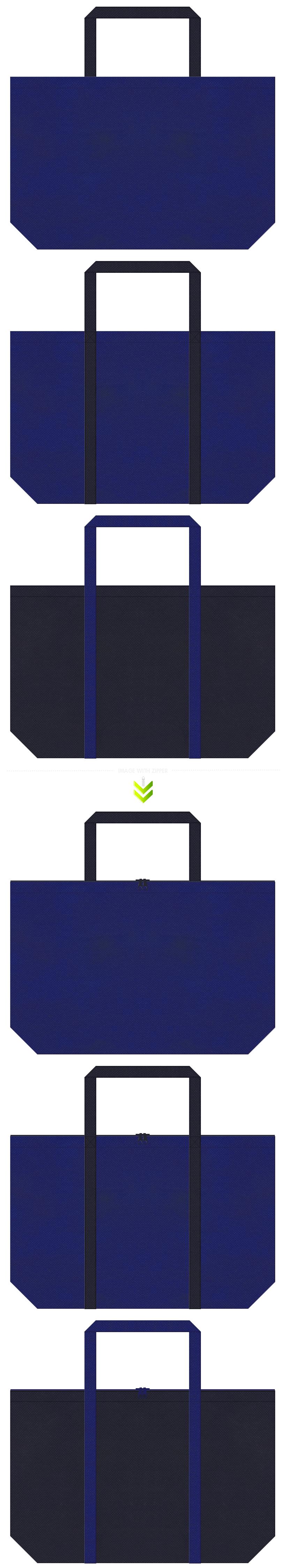 明るい紺色と濃紺色の不織布エコバッグのデザイン。ホラーのイメージにお奨めの配色です。
