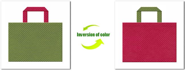 不織布No.34グラスグリーンと不織布No.39ピンクバイオレットの組み合わせ