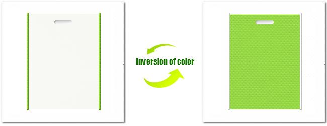 不織布小判抜き袋:No.12オフホワイトとNo.38ローングリーンの組み合わせ