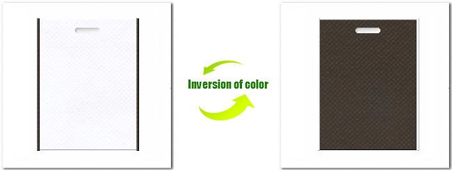不織布小判抜き袋:No.15ホワイトとNo.40ダークコーヒーブラウンの組み合わせ