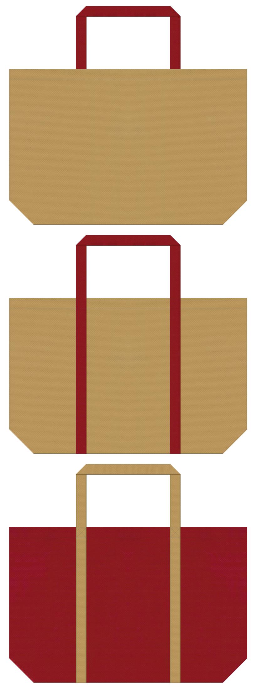 金色系黄土色とエンジ色の不織布バッグデザイン。