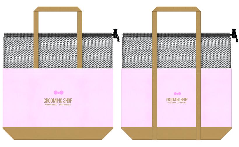 台形型のメッシュトートバッグ:お買い物バッグにお奨めです。