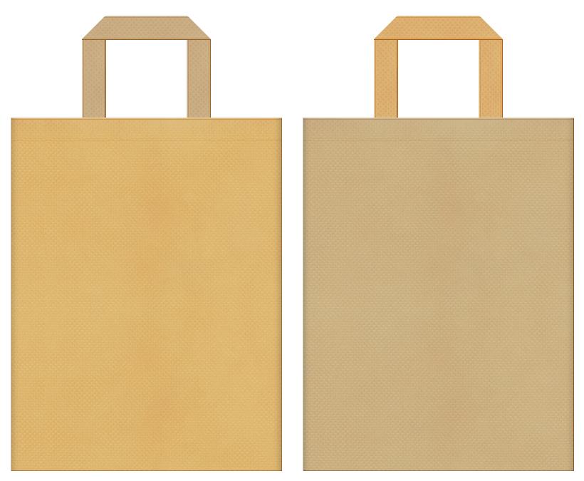 不織布バッグの印刷ロゴ背景レイヤー用デザイン:薄黄土色とカーキ色のコーディネート