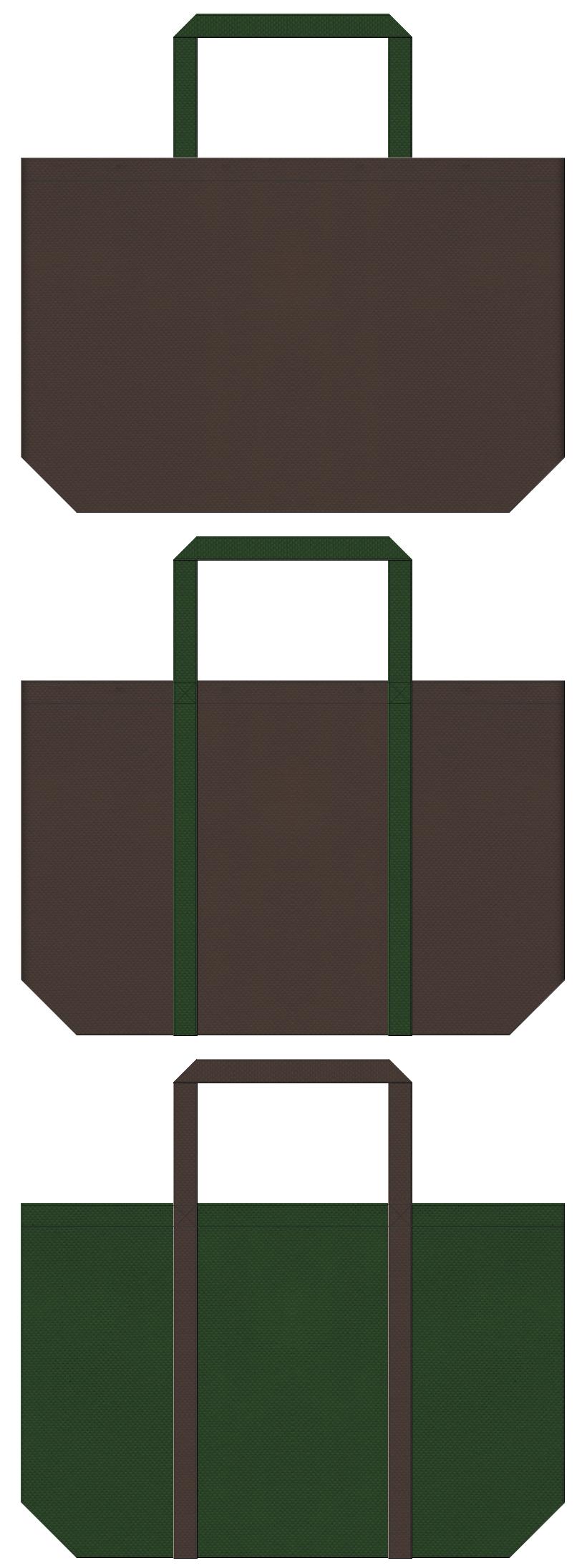 迷彩色・密林・アマゾン・ジャングル・探検・アニマル・恐竜・ゲーム・アミューズメント・テーマパーク・植物園・観葉植物・メンズ・アウトドア・キャンプ用品のショッピングバッグにお奨めの不織布バッグデザイン:こげ茶色と濃緑色のコーデ