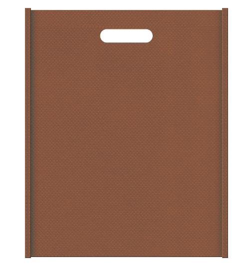 茶色の不織布小判抜き袋