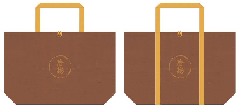 不織布バッグのデザイン:唐揚げのショッピングバッグ
