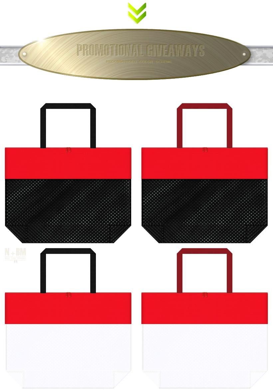 黒色メッシュ・白色メッシュと赤色不織布をメインにした台形型のメッシュバッグカラーシミュレーション:スポーツイベントのノベルティにお奨めです。