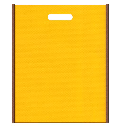 セミナー資料配布用のバッグにお奨めの不織布小判抜き袋デザイン:メインカラー黄色、サブカラー茶色