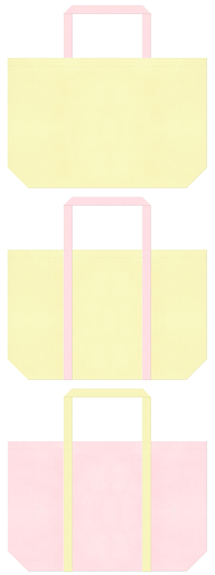 優しさ・ゆるさ・リラックス・絵本・おとぎ話・保育・福祉・介護・医療・七五三・入園・入学・ひな祭り・パステルカラー・ガーリーデザイン・ムーンライト・バタフライ・ピーチ・ファンシー・フラワーショップにお奨めの不織布バッグデザイン:薄黄色と桜色のコーデ